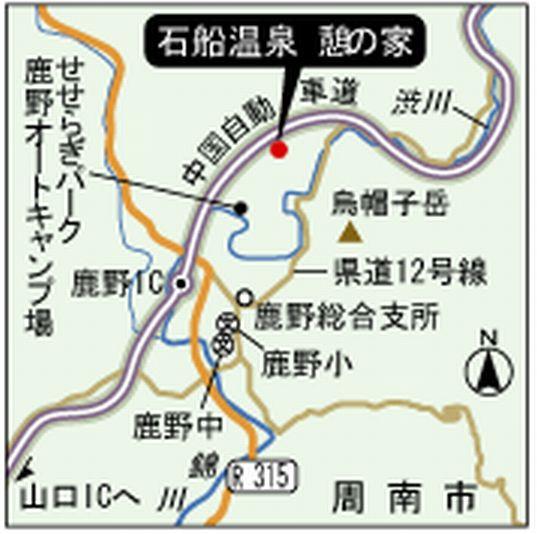 石船温泉地図.jpg